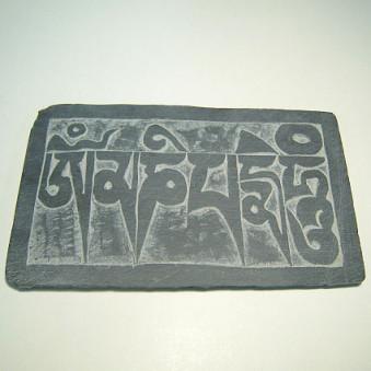 Meditation, accessories Mani stone, slate
